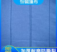 济南棉线布 棉线布价格  防水透气篷布  汽车帐篷