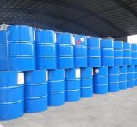 进口正丁醇 郑州供应正丁醇 长期供应 欢迎选购