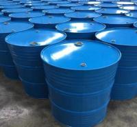 厂家直销正丁醇 洋锦正丁醇 长期供应 欢迎选购
