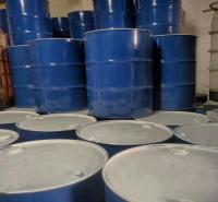 长期供应正丁醇 洋锦正丁醇 长期供应 欢迎选购