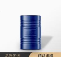 长期供应正丁醇 郑州供应正丁醇 长期供应 欢迎选购