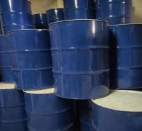 洋锦商贸 国标99%正丁醇 正丁醇价格 诚信商家