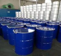 洋锦商贸 国标99%正丁醇 国标正丁醇 价格优惠