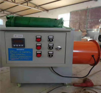 厂家直销20kw电热风机 鸡舍鸭舍加温取暖专用电暖风机 型号齐全可定制