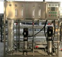 超纯水设备厂家  超纯水设备供应商