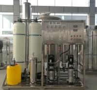 山东中州轻工供应超纯水设备   超纯水设备 系统简单 操作方便 水质稳定