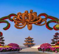 盛诺绿雕设计 提供定制 节日五色草鲜花造型 公园植物仿真造型