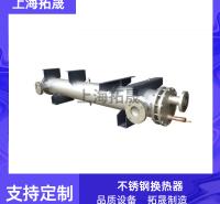 列管式不锈钢压缩机系统冷凝换热器 列管油冷却器