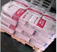 PVC透明制品抗冲改性剂 LG885