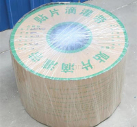 聚乙烯黑色贴片滴灌带 厂家生产 优良品质