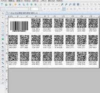 商品标签生成打印 中琅防伪版 条码标签打印软件