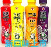 金登河水果牛奶500ml厂家直发,质优价廉,口感纯正