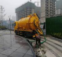 下水道疏通 郑州疏通下水管道 上门服务 经验丰富