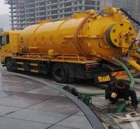 下水道疏通公司 清理下水管道 上门服务 经验丰富