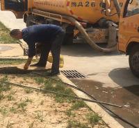 管道疏通价格 郑州管道疏通公司 价格优惠 清洗效率高