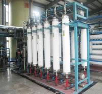 厂家出售5吨超滤设备 5吨超滤设备供货商 来电咨询