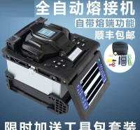 光纤全自动跳线熔线高精度回刀新款迷你四马熔纤机