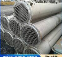 供应不锈钢列管冷凝器 半不锈钢冷凝器