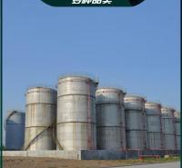 大型水泥库 定制钢板仓 焊接钢板库