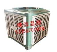厂家直销 水空调 冷风机功率  反季销售 青州博信