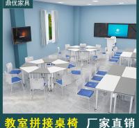 佛山折叠培训课桌,圆形会议桌,智慧教室培训桌厂家