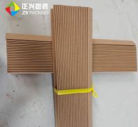 正兴纸护角生产厂家 纸箱护角定制 防滑纸护角运输 型号齐全 U型纸护角 折弯纸护角 批发价格