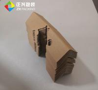 正兴纸护角厂家 长期供应 运输纸护角 包装纸护角 环形纸护角 防磨损纸护角 L型纸包角 半包围护角纸