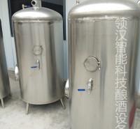 老式酿酒设备 传统酿酒设备多少钱