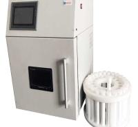 全套圆盘式恒温数显赶酸检测测定仪污废水实COD消解仪
