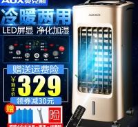 冷风机湿帘水空调冷气扇降温压缩机冷气机加