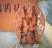 园林锈钢板 09cupcrni-a耐候板 耐候钢生锈药水 固锈剂