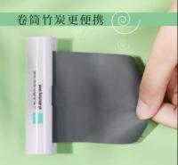 竹炭吸油纸 辅助清除脸部脏汙油垢