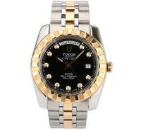 帝舵手表回收 长春回收名表价格哪家高 回收名表的实体店