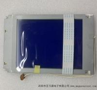 日立工控屏 SP14Q002-C1液晶模组 液晶屏 5.7英寸工业屏厂家直销