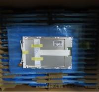 5.7英寸工业屏 SP14Q003-C1液晶屏 日立工控屏 高分高亮液晶模组