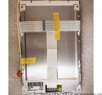 SP14Q005液晶屏 5.7英寸工业屏 日立工控屏 高分高亮液晶模组
