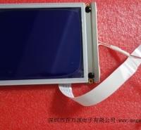 SP14Q009液晶屏 5.7英寸工业屏 日立工控屏 高分高亮液晶模组
