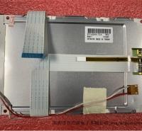 SP14Q006-TZA液晶屏 5.7英寸工业屏 日立工控屏 高分高亮液晶模组