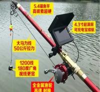可视套装神器水底冰钓钓鱼竿穿透钓鱼神器防水触摸屏锚鱼器