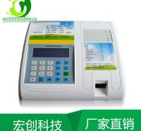宏创科技HC-BH20植物病害检测仪 植物病害诊断仪 植物病害快速诊断仪