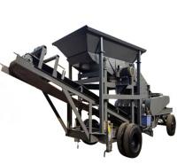 华鼎移动破碎机 履带式移动破碎机 精英机械 行业推荐