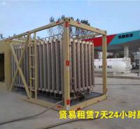 厂家大型撬装氮气置换设备租赁