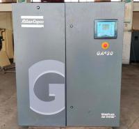 出售二手阿特拉斯GA30空气压缩机 二手捷豹螺杆空压机 二手空气压缩机