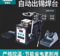 焊锡机脚踏自动出锡手动出锡机恒温可调温高频焊台工业级维修焊接