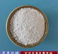 现货氢氧化镁阻燃剂 橡胶陶瓷用工业级氢氧化镁 氢氧化镁批发