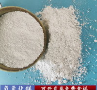 氢氧化镁阻燃剂批发 鼎昊现货工业级氢氧化镁 烟气脱硫用氢氧化镁