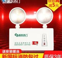 防爆安全充电超亮疏散应急一体电源充电矿用灯双头灯应急灯