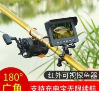 高清水底显示屏摄像头渔杆全套装备水下可夜视穿透锚杆探鱼器