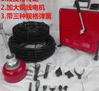 自动通下水道神器专用专业下水管道通下水道大功率一体式疏通机