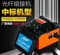 光缆熔线全新熔接迷你多功能四马达夹具橙色干线机熔接机
